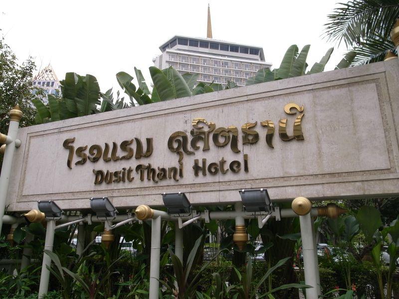 http://blog.maipenrai.info/photo_lib/p2011/dusit_201101_1.jpg
