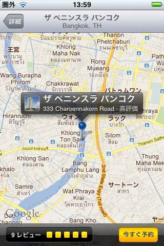 http://blog.maipenrai.info/photo_lib/p2011/expedia-appli-5.jpg