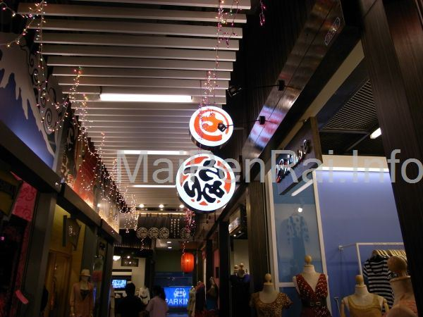 http://blog.maipenrai.info/photo_lib/p2012/terminal21-4.jpg