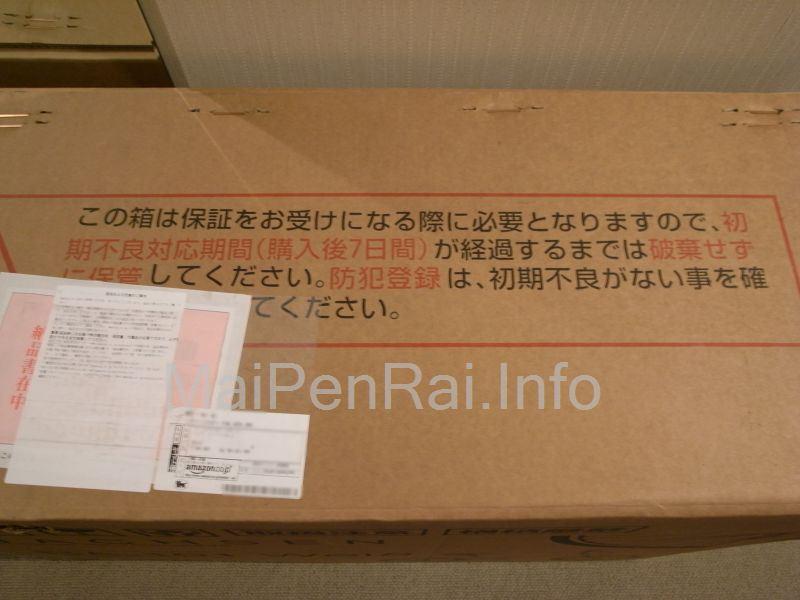 http://blog.maipenrai.info/photo_lib/p2012/unpack-bike-1.jpg