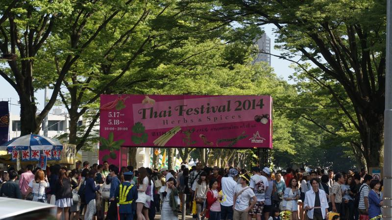 http://blog.maipenrai.info/photo_lib/p2014/thaifest2014-1.jpg