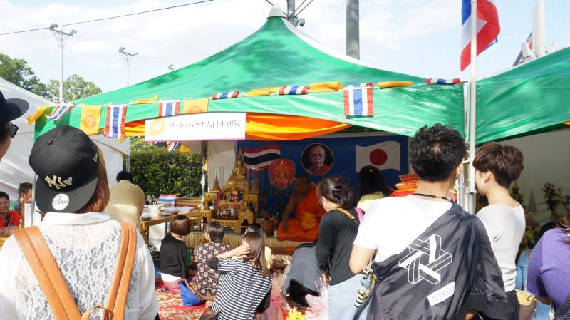 http://blog.maipenrai.info/photo_lib/p2014/thaifest2014-5.jpg