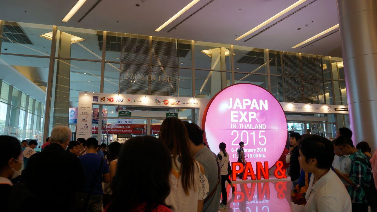 http://blog.maipenrai.info/photo_lib/p2015/j-expo-201502-5.jpg